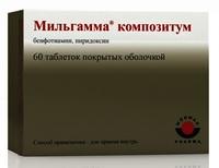 Мильгамма: инструкция по применению, аналоги и отзывы, цены в аптеках россии