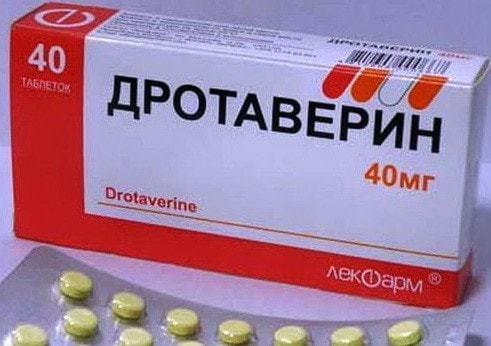 Уколы, таблетки но-шпа: инструкция, цена и отзывы