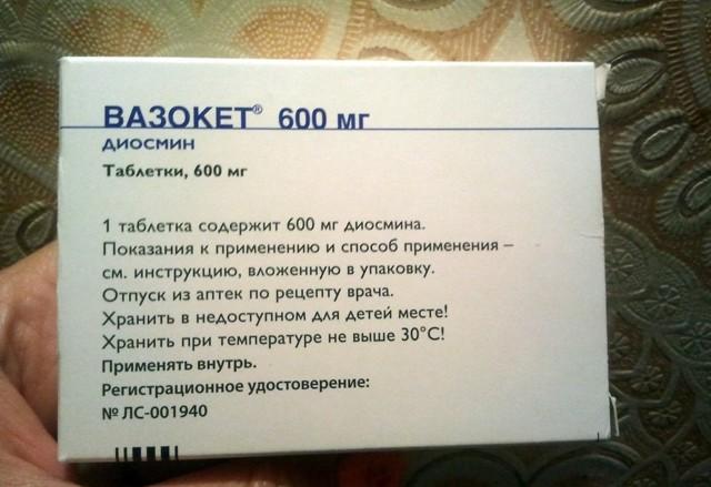 Вазокет 600 — зарубежное средство для лечения варикоза