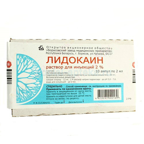 Местноанестезирующее средство пролонгированного действия с лидокаином пластырь версатис: инструкция по применению, цена, отзывы, аналоги оригинального лечебного средства