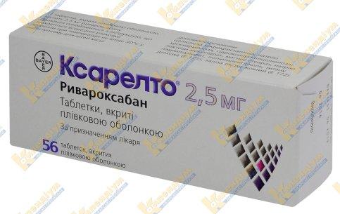 Недорогие аналоги препарата «ксарелто» полный список