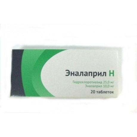 Эналаприл (enalapril). инструкция по применению, отзывы пациентов