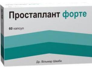 Простаплант от аденомы и простатита: инструкция по применению, отзывы