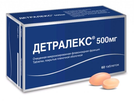 Пентоксифиллин капельницы инструкция по применению