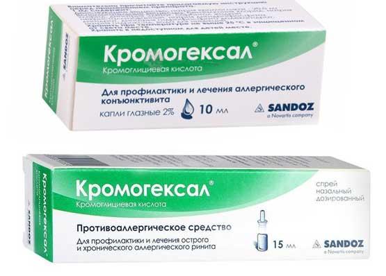 Кромогексал, спрей назальный