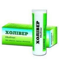 Холивер | choliver
