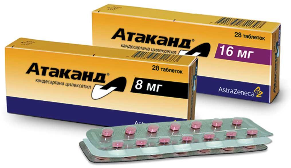 Инструкция по медицинскому применению лекарственного средства кантаб 4 кантаб 8 кантаб 16