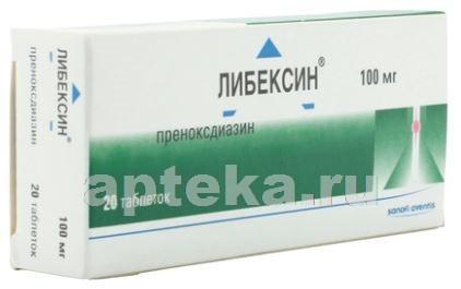 Важные рекомендации по применению таблеток либексин