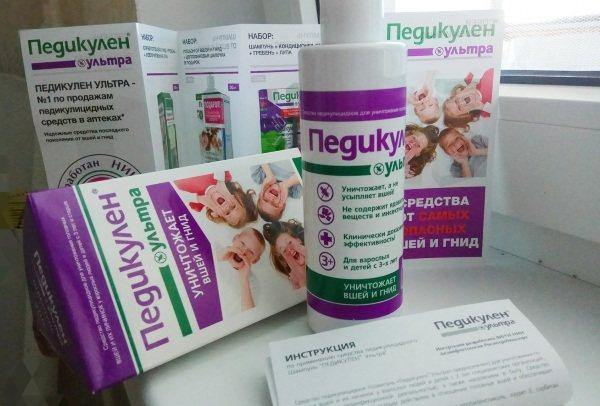 Инструкция по применению препарата зостерин ультра для детей и взрослых