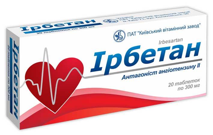 Аналоги таблеток ирбесартан