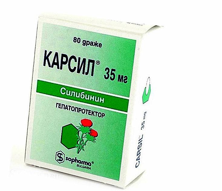 Таблетки карсил: инструкция, цена, аналоги и отзывы