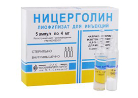 Ницерголин таблетки: инструкция по применению
