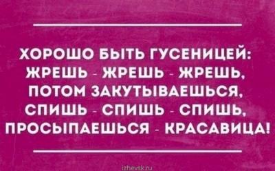 Диета день через день: отзывы и результаты - medside.ru
