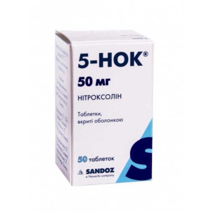 Таблетки 50 мг нитроксолин: инструкция по применению