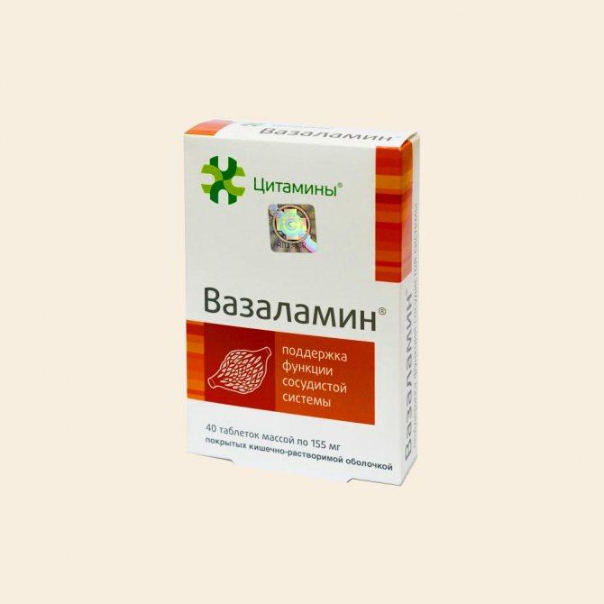 Вазаламин поможет восстановить организм после курения