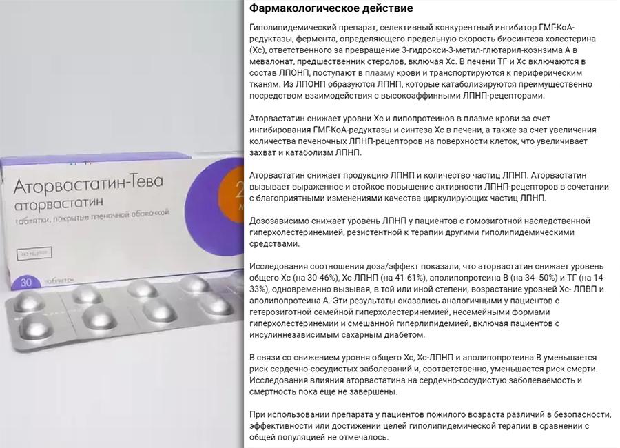 Тиоктовая кислота, 600 мг от ozon – обзор, инструкция и цены