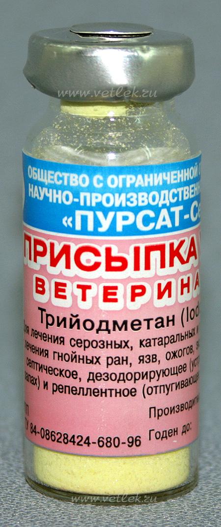 Йодоформ инструкция по применению в стоматологии. фармакологическое действие йодоформа. йодоформ - синонимы.
