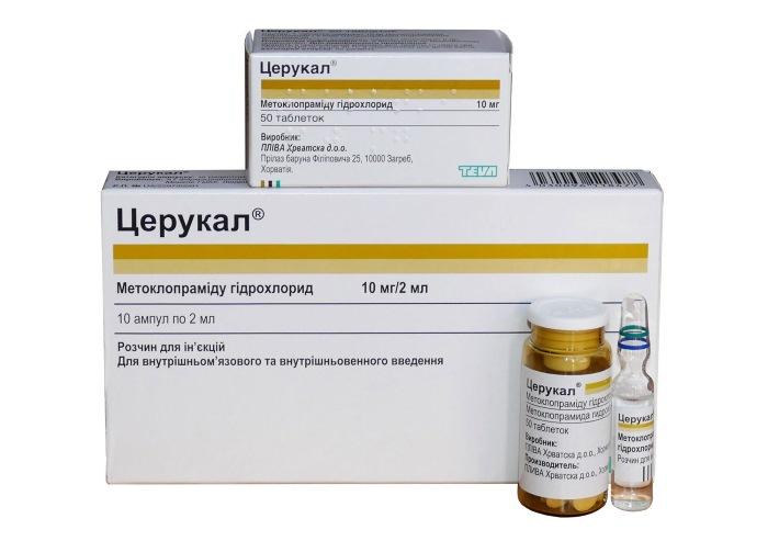 Церукал таблетки: инструкция, отзывы, аналоги