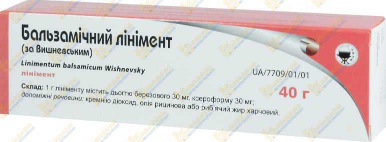 Мазь вишневского: инструкция по применению линимента бальзамического