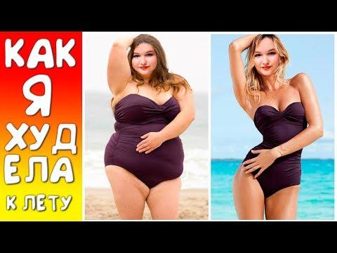 Гречневая диета пелагеи — эффективный способ похудеть