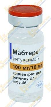 Ритуксимаб (rituximabum) — полная информация о препарате