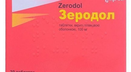 Ацеклофенак: симптоматическая и комплексная терапия с помощью противовоспалительного препарата
