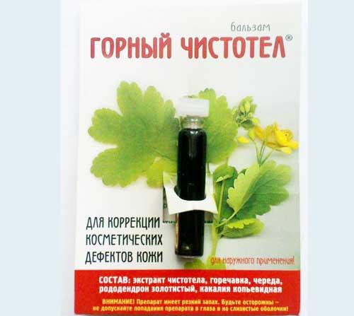 Суперчистотел: инструкция по применению, аналоги и отзывы, цены в аптеках россии