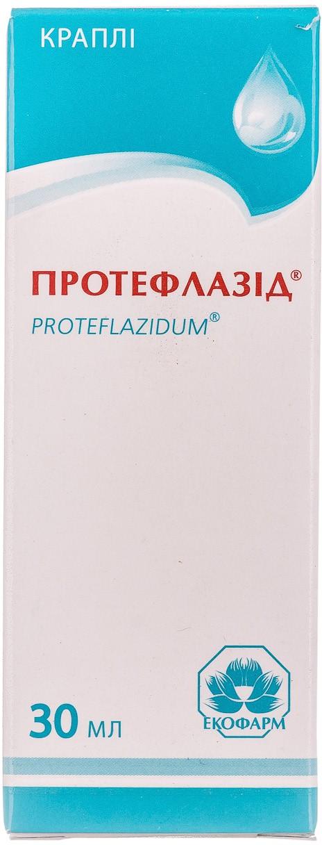 Аналоги препарата протефлазид