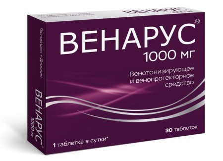 Детралекс - топ-11 дешевых аналогов, список с ценами, какой препарат-заменитель лучше