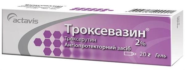 От чего помогает «троксевазин». инструкция по применению мази и таблеток