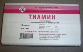 """""""тиамин"""": инструкция по применению, отзывы, аналоги"""