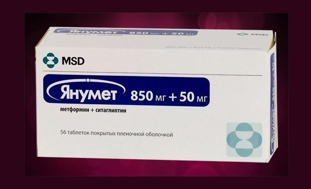 Как правильно использовать препарат саксенда?