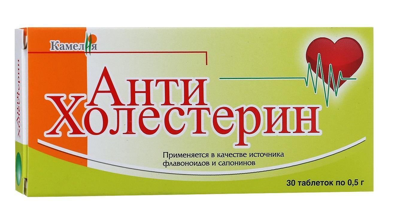 Топ 8 эффективных препаратов марки эвалар от гипертонии и для укрепления сердечнососудистой системы