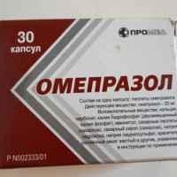 Омепразол инструкция по применению (таблетки)