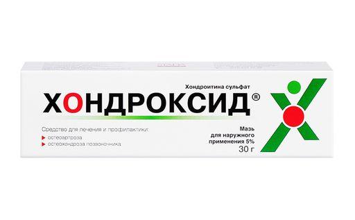 Гель хондроглюксид: инструкция по применению 30 г, хондроитина сульфат натрия 5 г + глюкозамина сульфата натрия хлорид 2,5 г