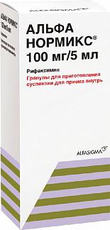 Альфа нормикс (таблетки)