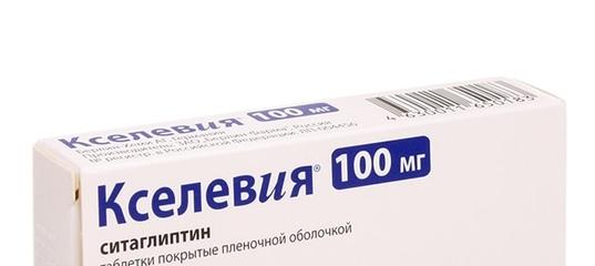 Гипогликемический препарат янувия — инструкция по применению