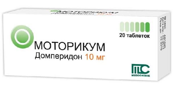 Торемифен
