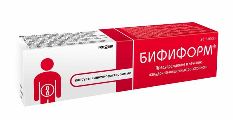 Применение препарата бифиформ баланс