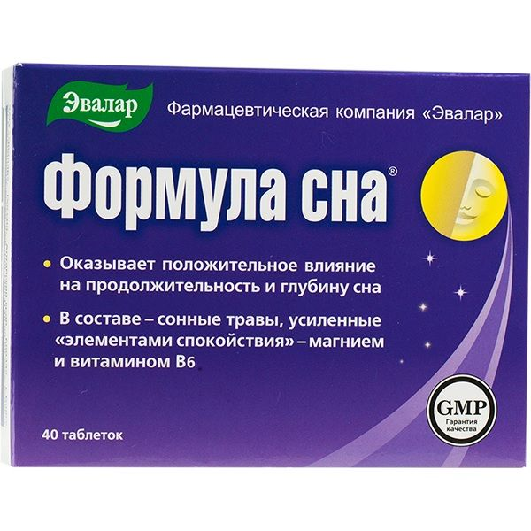 Таблетки формула сна: инструкция, отзывы, цена