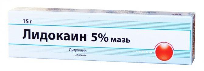 Пластырь с лидокаином. инструкция по применению, цена, отзывы, аналоги