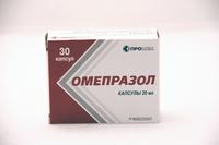 Омепразол: инструкция по применению, аналоги, цена, отзывы, для чего назначают лекарство