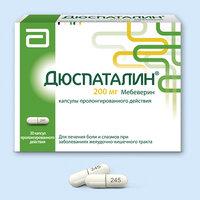 Мебеверин или дюспаталин: что лучше и в чем разница (отличия составов, отзывы врачей)
