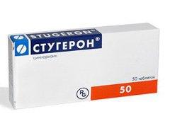 Бетасерк - инструкция по применению (таблетки 8, 16 и 24 мг), как применять при шейном остеохондрозе, аналоги, отзывы