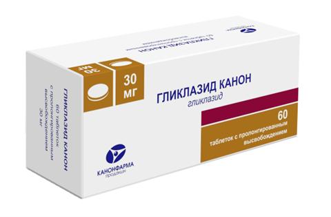 Гликлазид в таблетках - инструкция по применению, состав, дозировка, противопоказания, аналоги и цена