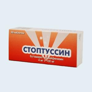 Препарат стоптуссин: от какого кашля применяется, какие формы лекарства существуют, правила проведения лечения