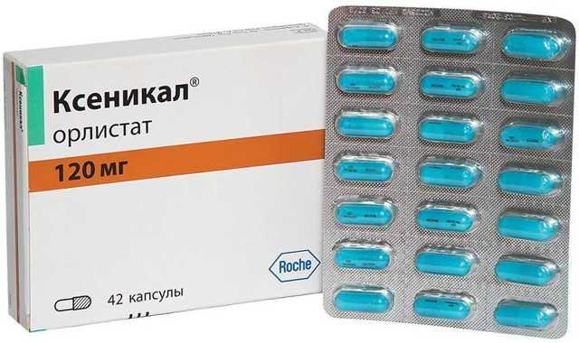 Отзывы о таблетках для похудения «орсотен» (orsoten)
