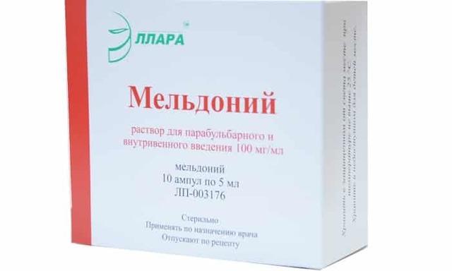Таблетки мельдоний: инструкция по применению