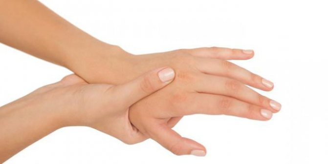 Онемение пальцев левой руки