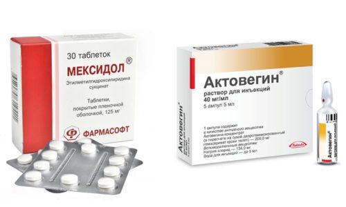 Какой из препаратов лучше медомекси или мексидол и чем они отличаются?